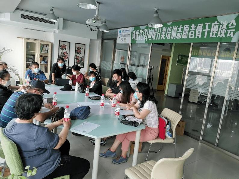 黑龙江省环保志愿者联合会今日成立全省首家民间垃圾分类培训宣讲团