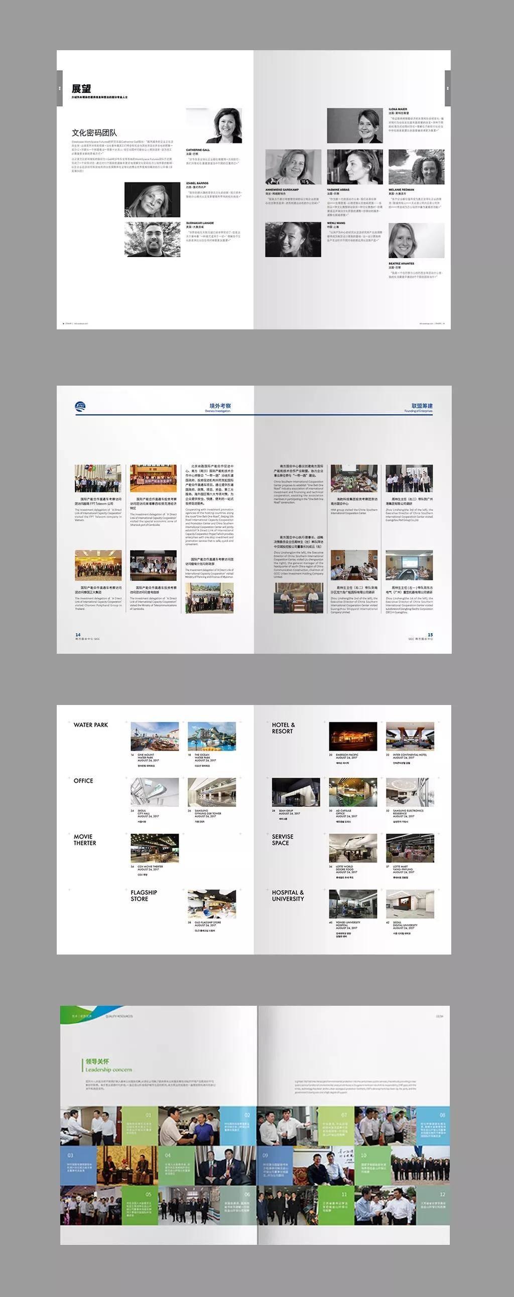 平面设计多图排版如何掌握这个高端技能