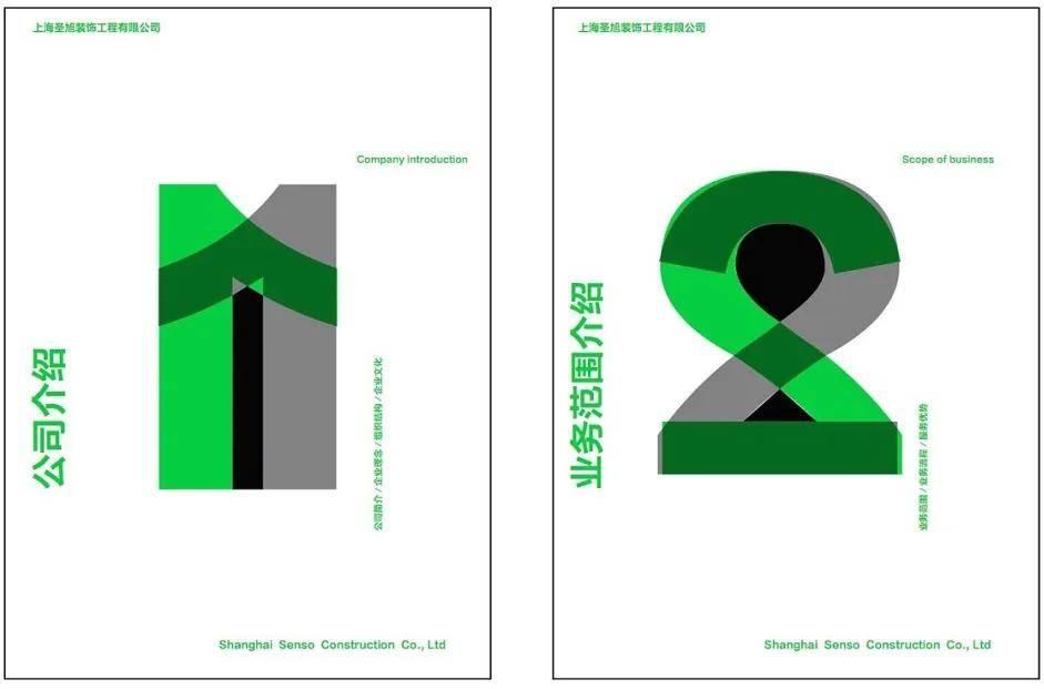 专业的平面设计印刷要懂哪些知识?