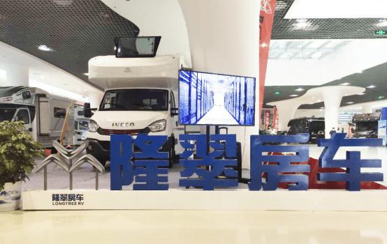 上海國際房車展圓滿落幕,隆翠房車全新車型成最大看點!