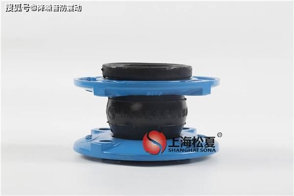 橡胶波纹膨胀节限位螺栓安装技术