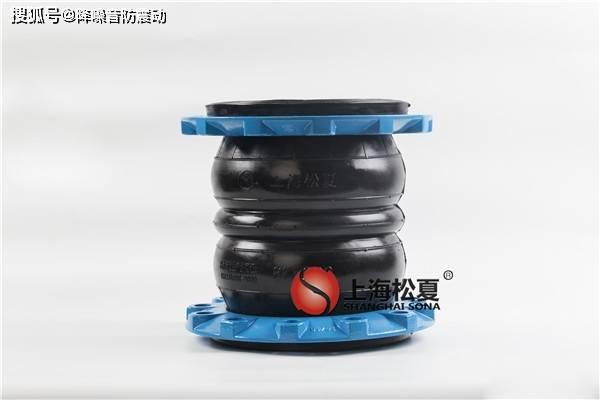 耐高压橡胶伸缩缝的特点