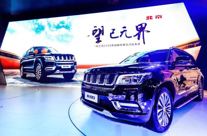 搭载4.0T V8发动机 新款北京BJ90车展亮相-英雄联盟S10下注|APP平台