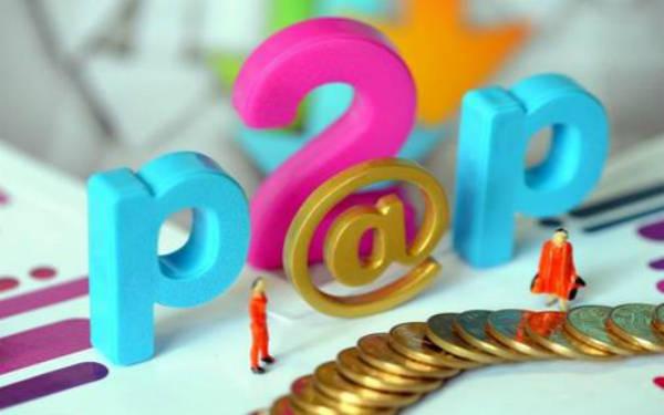 什么贷款最容易下款?2020征信花了能下的贷款口子