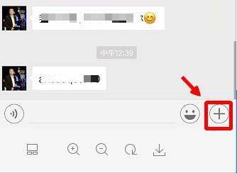 微信个人名片怎么转发(怎么把我的微信名片发给别人)