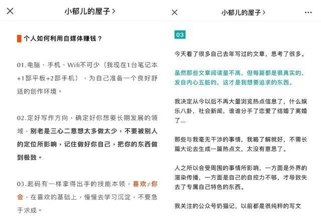 公众号页面模板(公众号模板编辑器app)