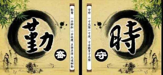 快速学日语的方法与技巧 怎么学日语初学者