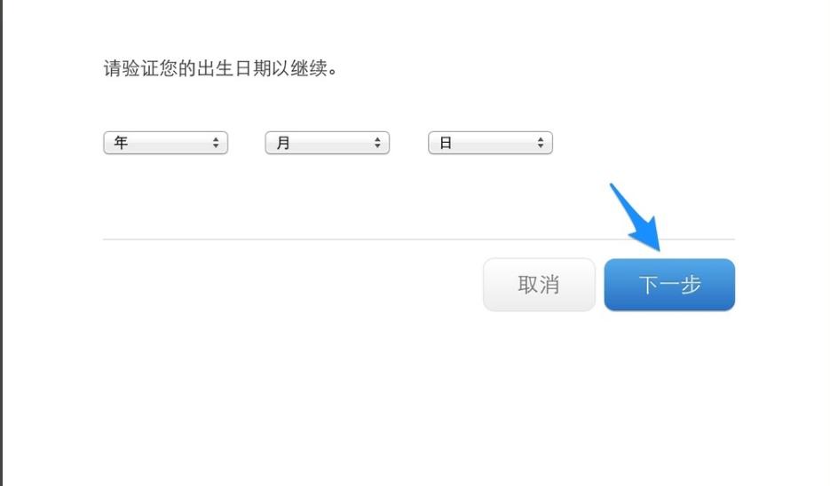 苹果6icloud密码忘记怎么办(苹果icloud账号密码忘了)