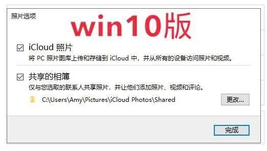 从icloud下载照片失败(上传qq相册从iCloud下载失败)