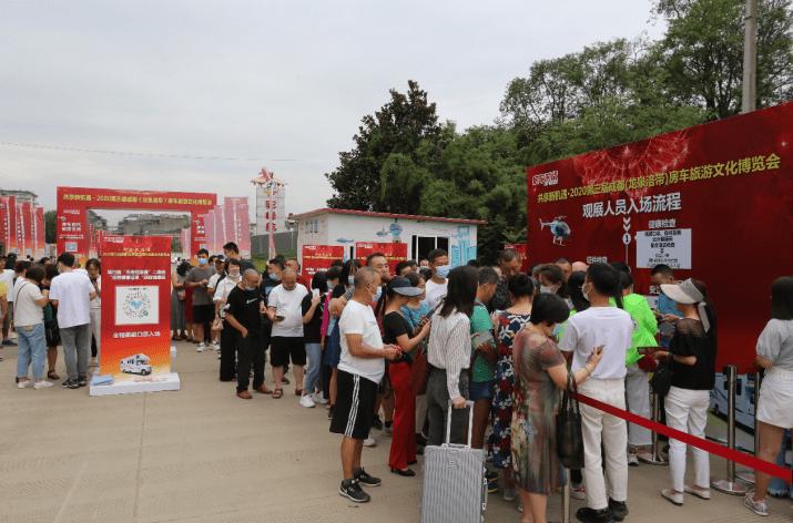 第三届房车展在成都龙泉洛带举办 近百家企业参展