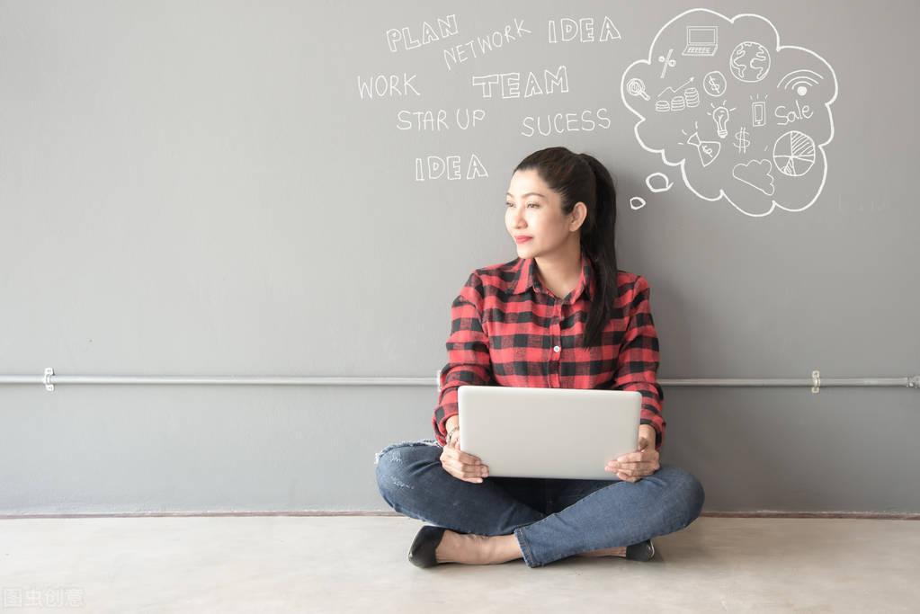 大学生创意创业点子(最适合大学生的创业项目)
