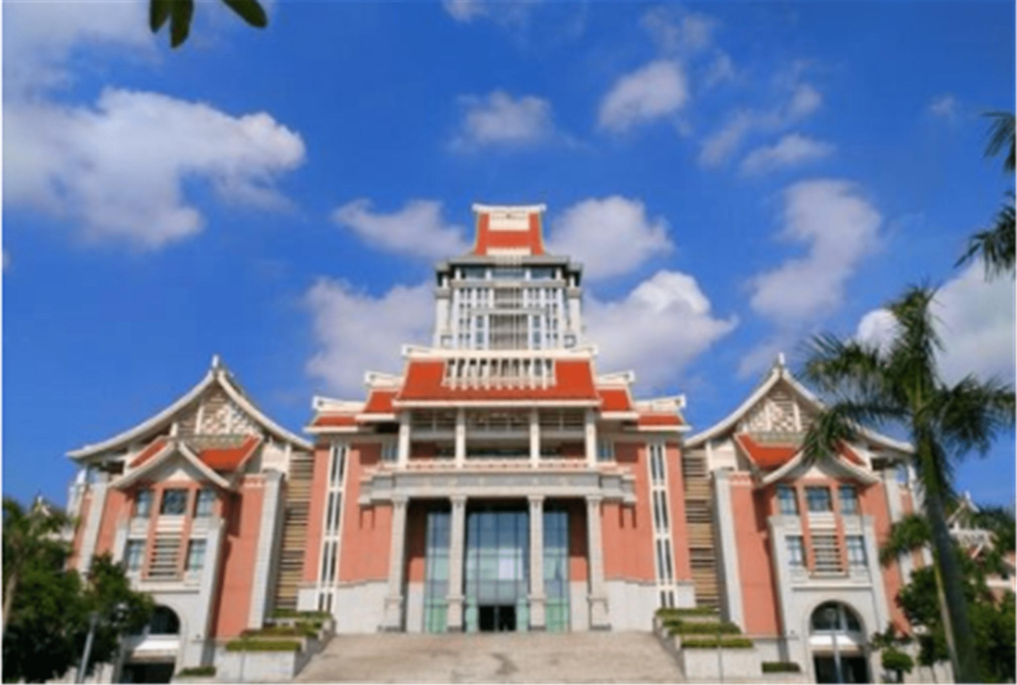 福建农林大学是几本(福建农林大学是211吗)