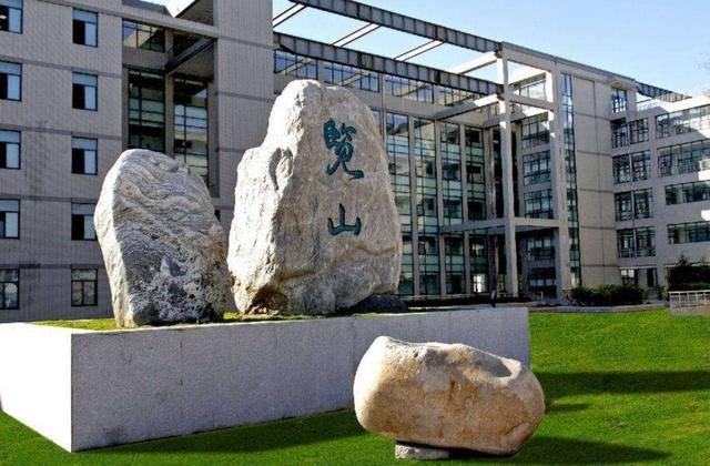 河北科技大学是几本(河北科技大学出名了)