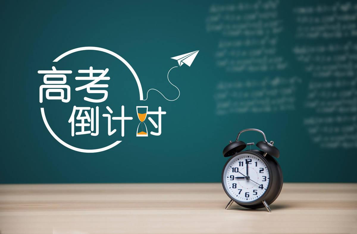 高三热血誓词(决战高考热血口号)