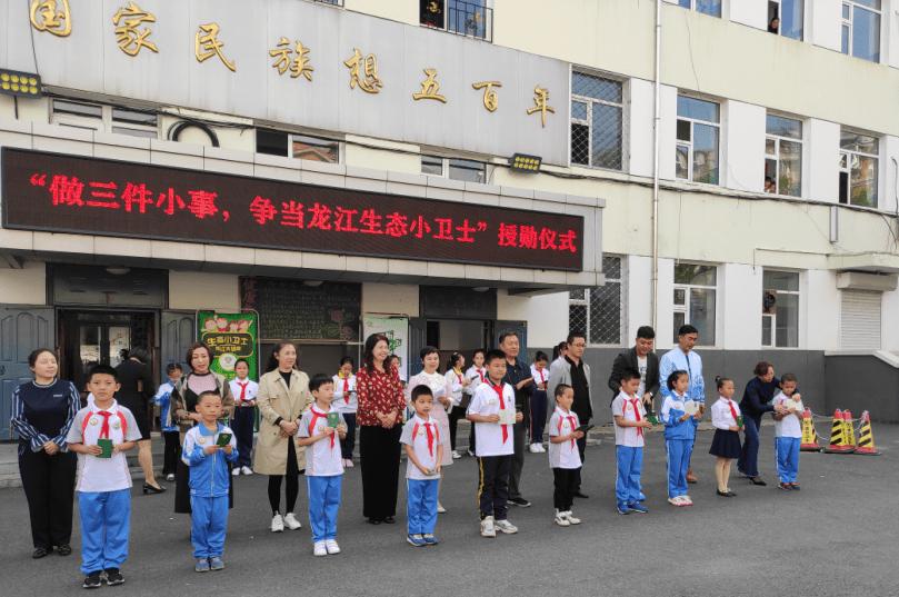 """哈尔滨市香滨小学参与""""垃圾分类""""授勋仪式"""