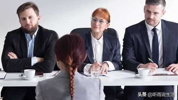 女性求职如何跨越性别鸿沟?插图(1)