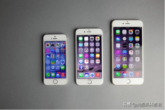 苹果5s什么时候上市的(苹果5s现在还能干嘛)