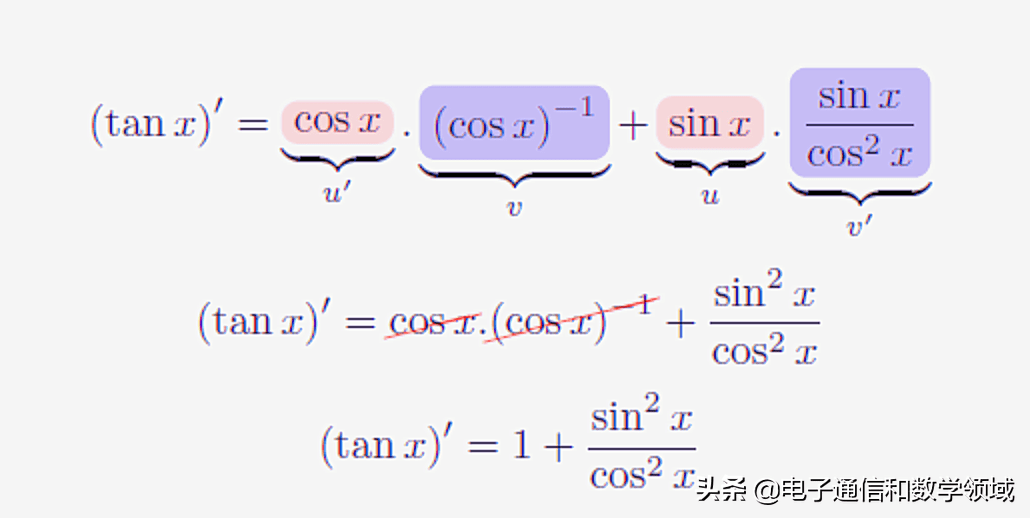 secx与tanx的关系(tanx除以secx)