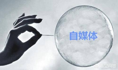 现在做什么生意好做投资小(马云预言2020最赚钱的行业)