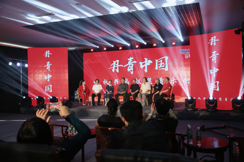 《丹青中国》中秋书画雅集音乐会在京成功录制
