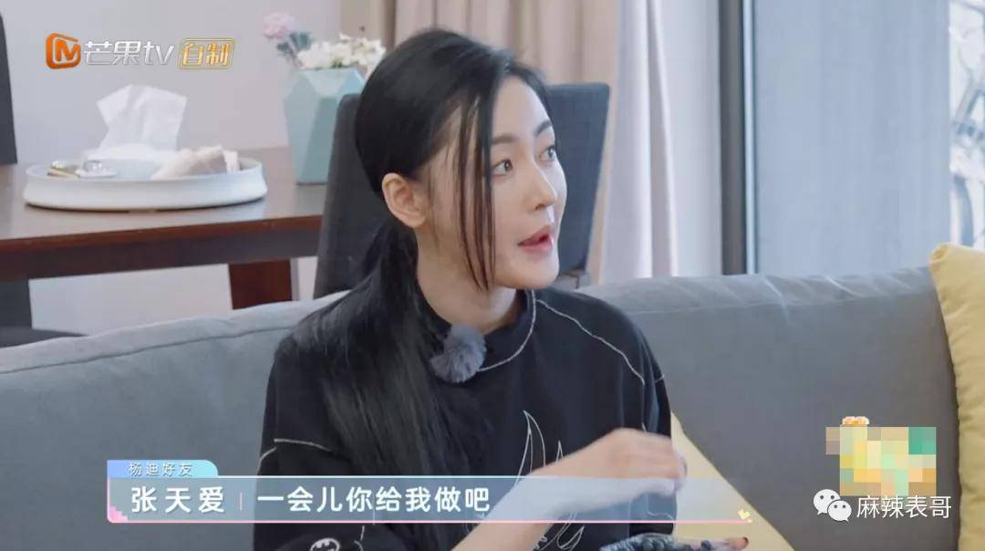 吴宣仪健忘又娇弱,这是要做鞠婧祎2.0?
