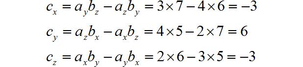 向量积右手法则(三坐标ijk计算公式)