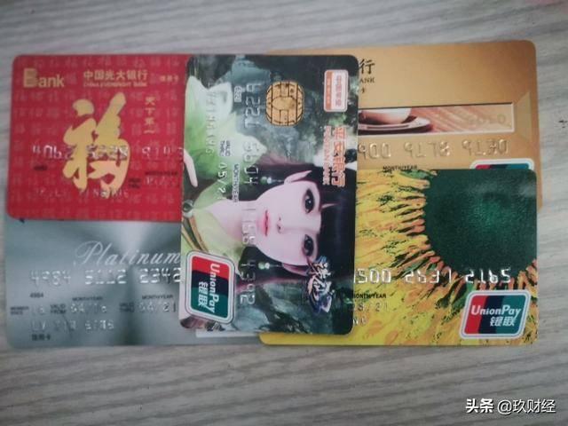 哪个银行的信用卡最好申请(最值得养的5张信用卡)
