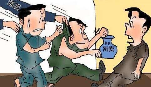 首例非法营销QQ帐号民事诉讼案件判决公布