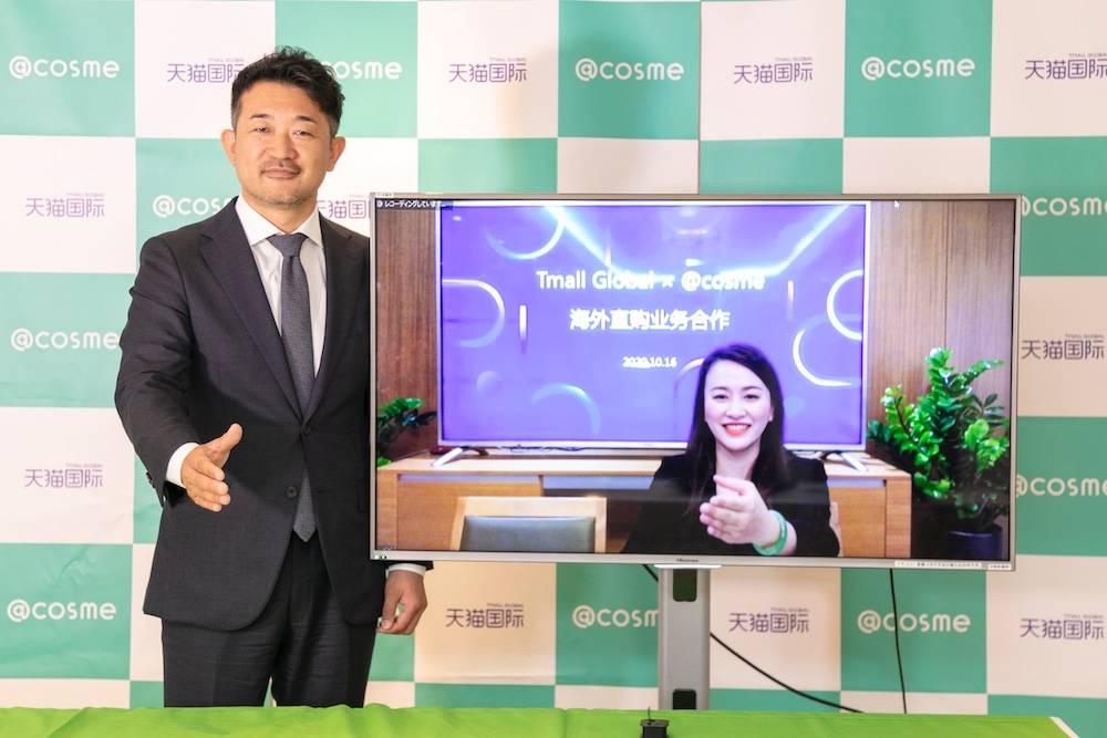 """赶集天猫双11!日本最大美妆口碑网站@cosme""""云入驻""""天猫国际"""