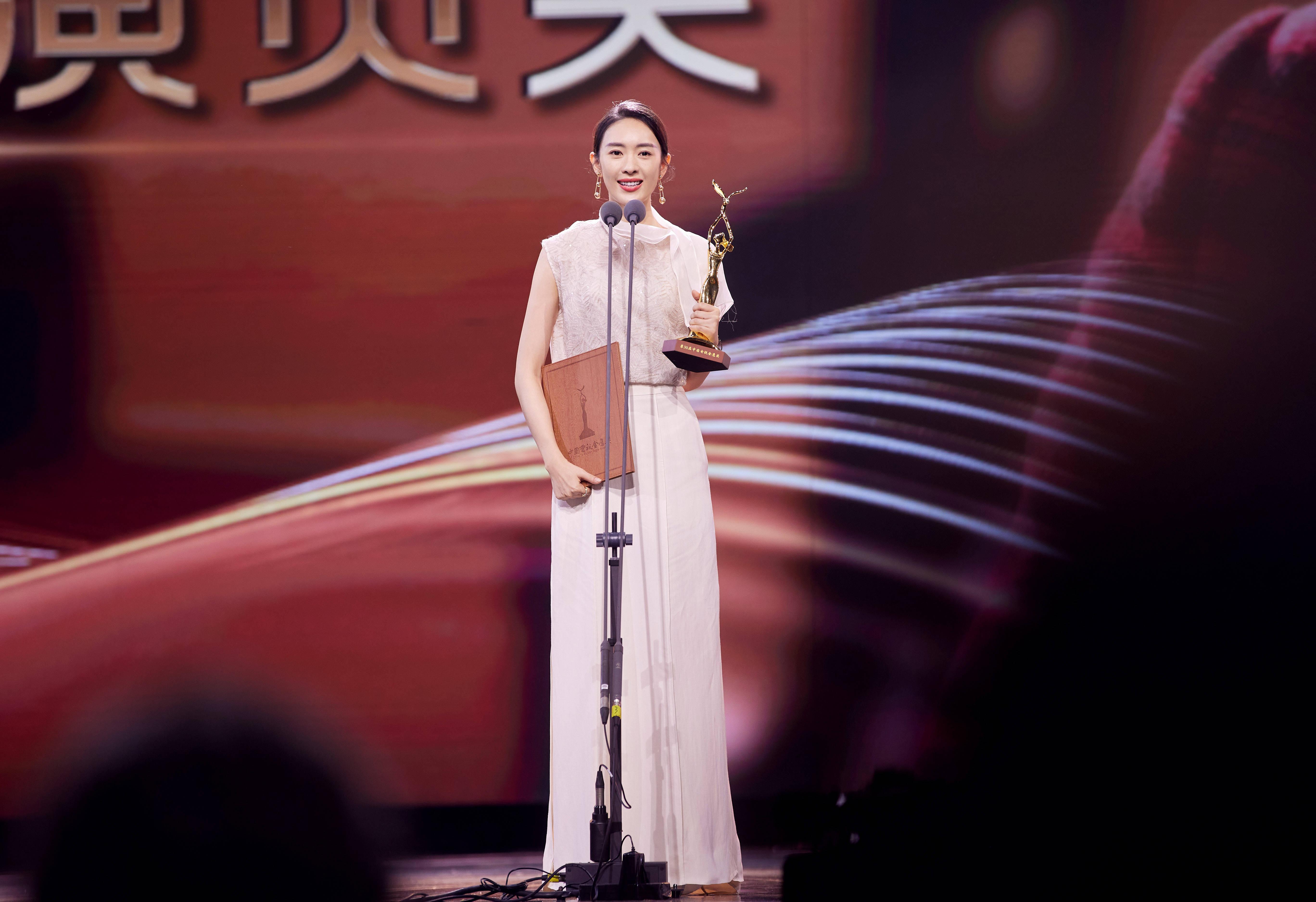 第30届中国电视金鹰奖 :任达华童瑶拿下视帝视后