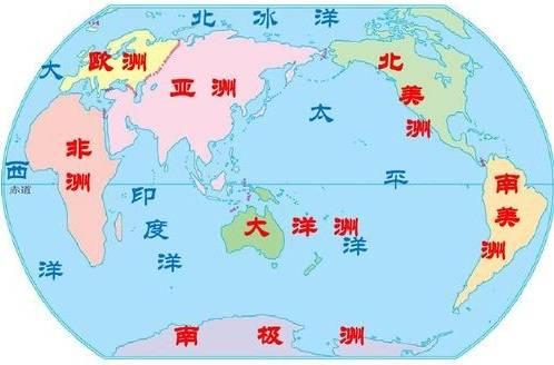 五大洲四大洋(七大洲四大洋顺口溜)