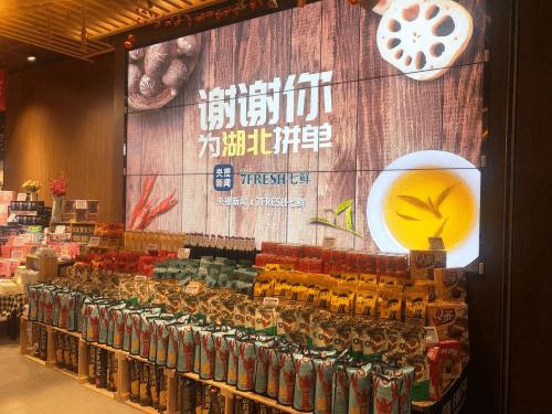"""""""够安全 购放心""""七鲜超市新店即将入驻武汉!"""