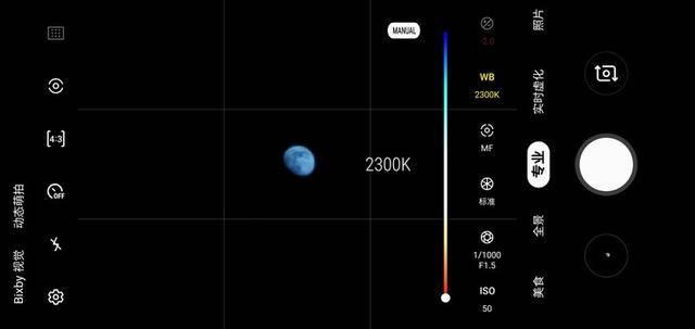 怎么拍月亮更清晰(手机拍月亮参数) 网络快讯 第10张