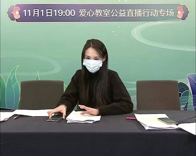 郑爽直播迟到1小时,未上妆发戴口罩出镜,解释称身体不舒服