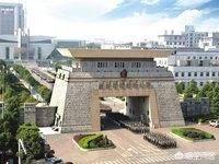 國防科技大學招生條件(中國最頂級的六大軍校)