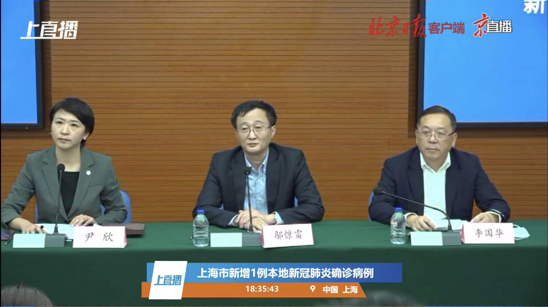 上海报告一例新冠肺炎确诊病例,轨迹跟踪