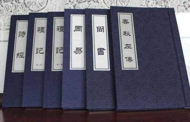 四书五经指的是什么书?四书五经9本书介绍 网络快讯 第1张