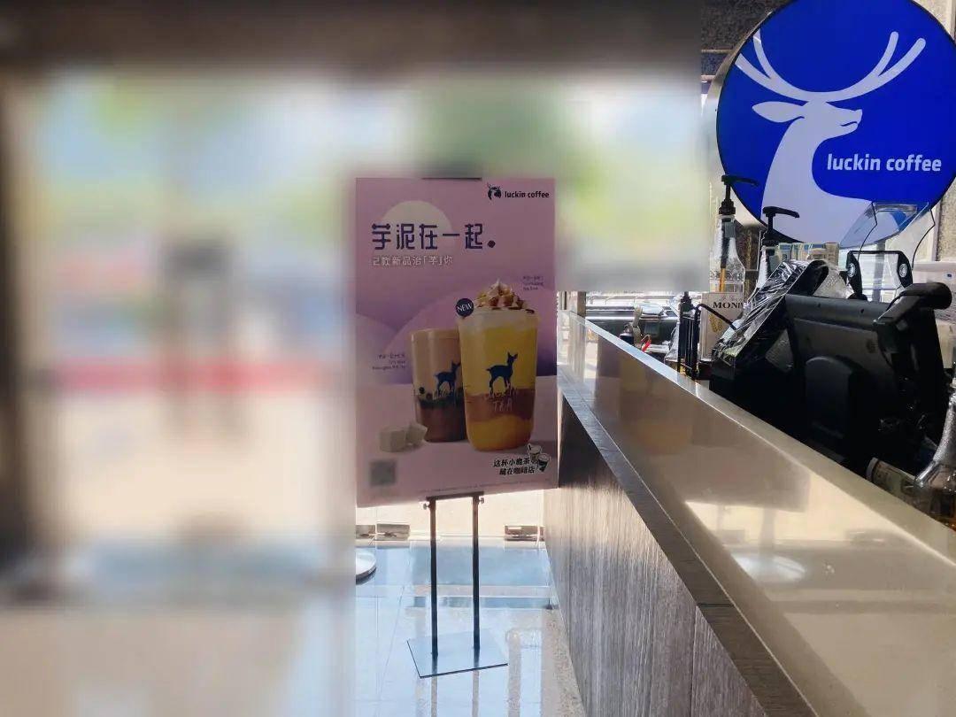 """9100个""""广告群"""",为什么每天能卖出10w杯咖啡? 网络快讯 第1张"""