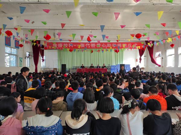 湖北荆门沙洋县烟垢中学回去干:情暖校园 大爱无疆