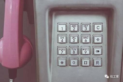 """害怕做个案?不妨从""""一个电话""""开始尝试"""