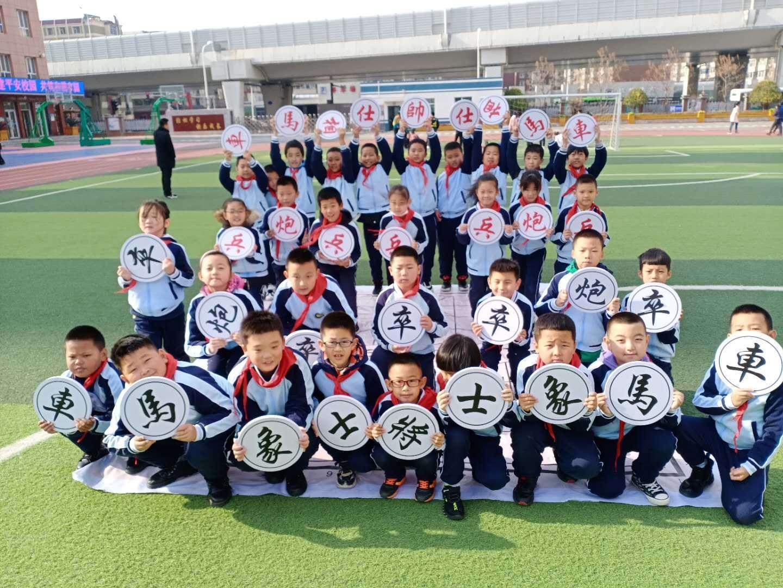 东盛小学2020年第二届象棋户外擂台挑战赛