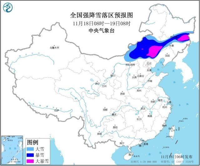 暴雪预警升级为橙色:五省区有大到暴雪 网络热搜 第1张