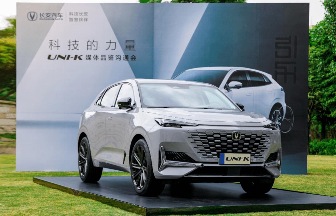 加码中大型SUV市场,长安UNI-K惊艳亮相-亚博-官网
