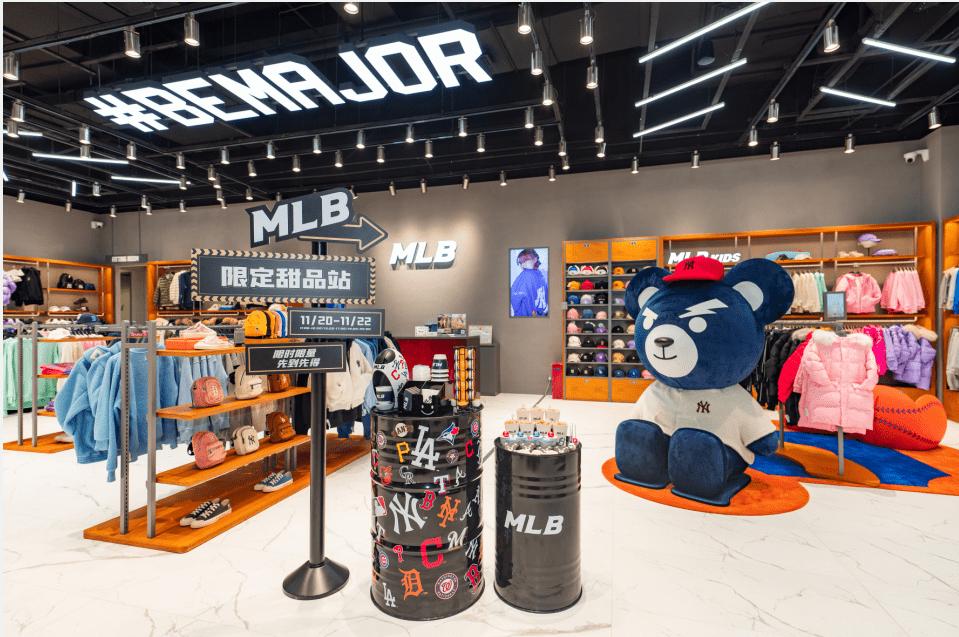 潮流据点 热力开启 MLB上海环球港、K11双店齐开