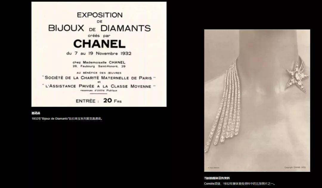 连纸醉金迷的Art Deco珠宝都不知道,还怎么凡尔赛?