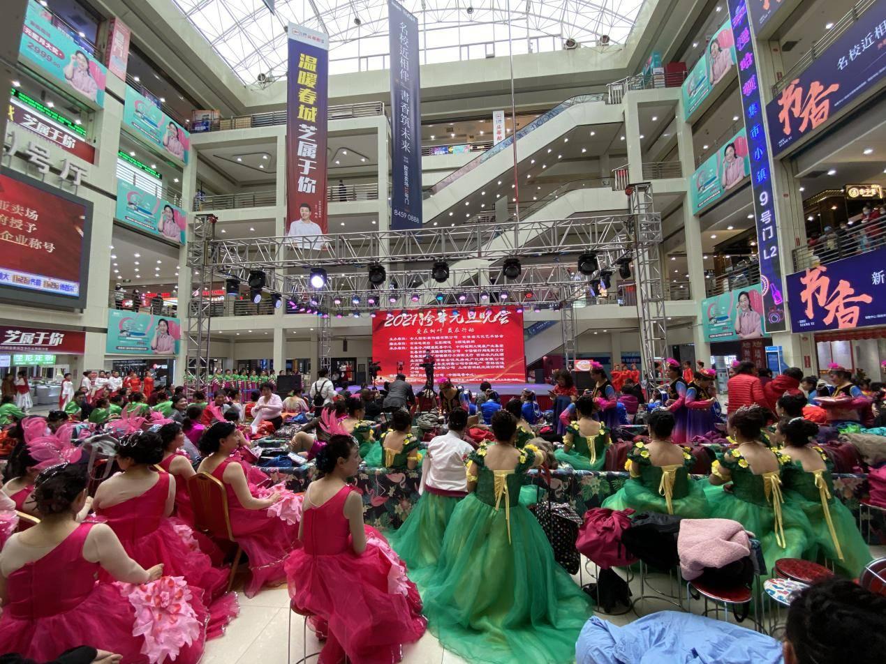 吉林省2021年跨年元旦晚会海选由树叶科技(中国)运营中心全程独家赞助播出