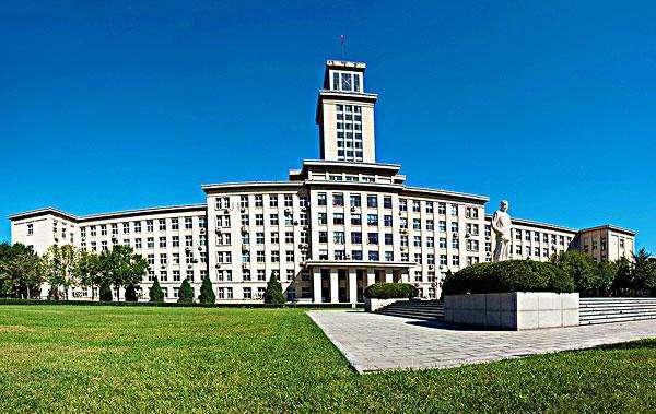 南开大学在哪里(正常人考南开大学有多难)