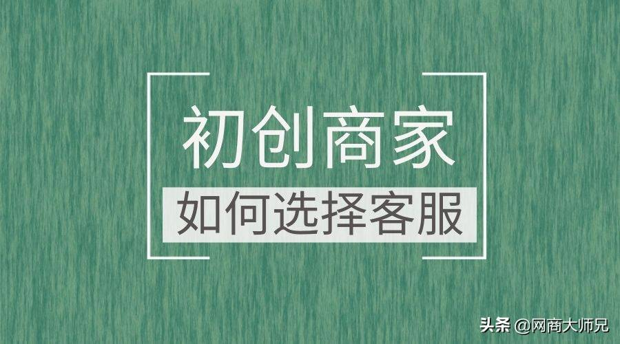 淘宝人工客服电话(淘宝24小时客服热线) 网络快讯 第4张