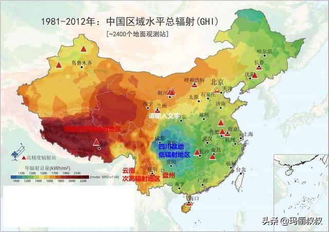腾讯把数据中心放在了贵州哪里?
