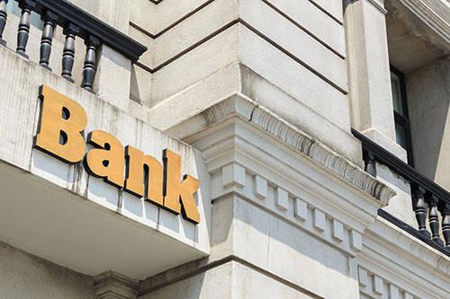 银行几点下班:一般银行几点上班,各银行下班时间一览 网络热搜 第2张